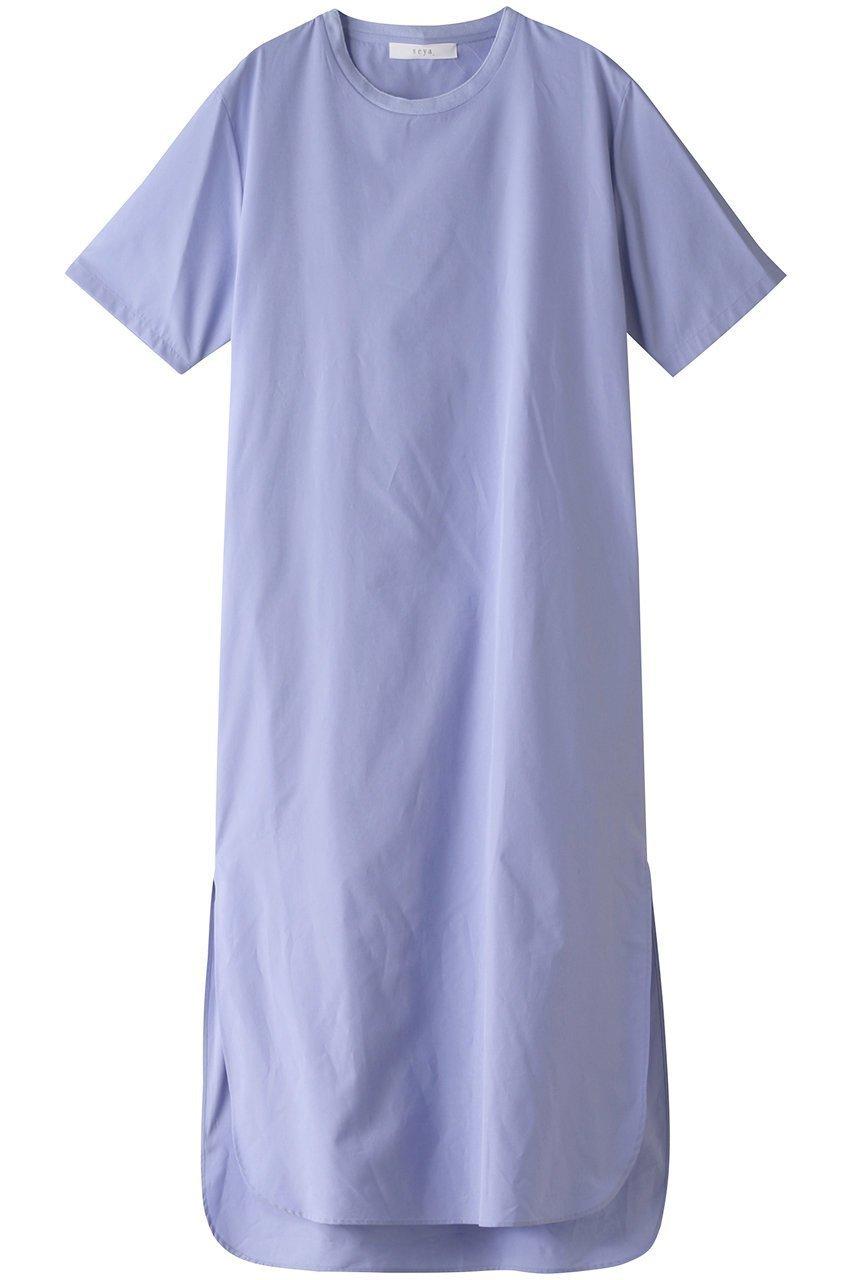 【ウィムガゼット/Whim Gazette】の【seya.】コットンシャツTワンピース インテリア・キッズ・メンズ・レディースファッション・服の通販 founy(ファニー)  ファッション Fashion レディースファッション WOMEN ワンピース Dress スリット ロング ライラック ID: prp329100001477545 ipo3291000000007199320