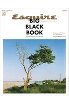 【ハースト婦人画報社/Hearst Fujingaho / GOODS】の【送料無料】Esquire THE BIG BLACK BOOK SPRING/SUMMER 2021(2021/4/24発売) -|ID: prp329100001546095 ipo3291000000007563441