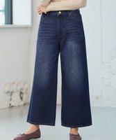 【エニィファム/any FAM】のサイロスパン デニムパンツ 人気、トレンドファッション・服の通販 founy(ファニー) ファッション Fashion レディースファッション WOMEN パンツ Pants デニムパンツ Denim Pants 送料無料 Free Shipping デニム ベーシック ワイド |ID:prp329100001379803